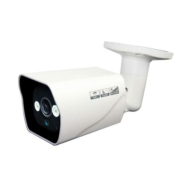 Камера IP SE-NA204VH 1080P  / Внешняя
