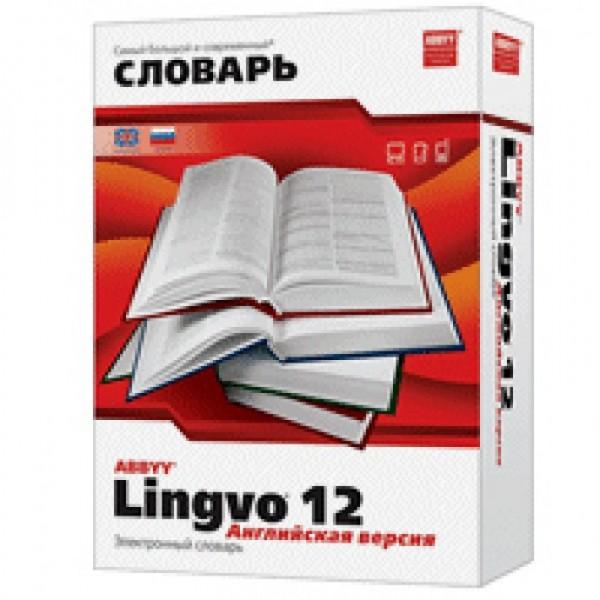 ABBY Lingvo 12 Многоязычная версия AL12-0S1B01