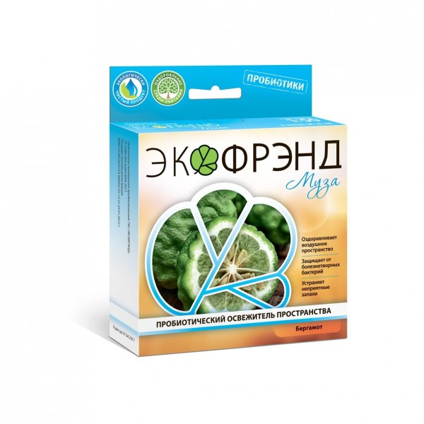 Пробиотический освежитель пространства МУЗА (БЕРГАМОТ) в коробке...